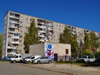 neighbour house: st. Uralskaya, house 54. Apartment house