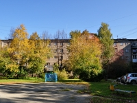 Yekaterinburg, Uralskaya st, house 56. Apartment house