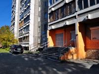 Екатеринбург, улица Уральская, дом 56А. многоквартирный дом