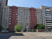 neighbour house: st. Uralskaya, house 57/1. Apartment house