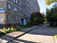 Yekaterinburg, Uralskaya st, house 58/1. Apartment house