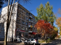 neighbour house: st. Uralskaya, house 60. Apartment house
