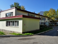 Yekaterinburg, nursery school №262, Uralskaya st, house 62А