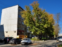 neighbour house: st. Uralskaya, house 64. Apartment house