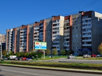 Yekaterinburg, Uralskaya st, house 65. Apartment house