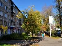 Екатеринбург, улица Уральская, дом 68/1. многоквартирный дом