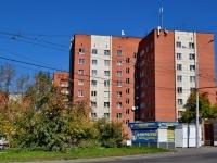 neighbour house: st. Uralskaya, house 10. hostel ЕМУП Трамвайно-троллейбусного управления
