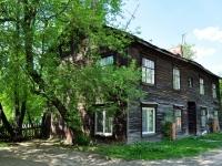Екатеринбург, улица Уральская, дом 21. многоквартирный дом