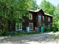 Екатеринбург, улица Уральская, дом 23. многоквартирный дом