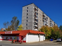 neighbour house: st. Uralskaya, house 46. Apartment house