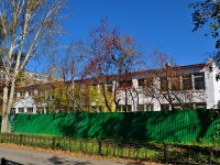 neighbour house: st. Uralskaya, house 48А. nursery school №100