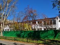 Екатеринбург, улица Уральская, дом 48А. детский сад №100