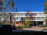 Екатеринбург, улица Уральская, дом 50А. школа №146