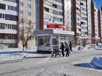 叶卡捷琳堡市, Uralskaya st, 商店