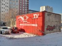 Екатеринбург, улица Уральская. хозяйственный корпус