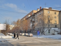 Yekaterinburg, Ispanskikh rabochikh st, house 26. Apartment house