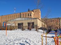 Yekaterinburg, Ispanskikh rabochikh st, house 27. office building