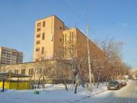 Екатеринбург, улица Испанских рабочих, дом 27. офисное здание