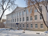 Екатеринбург, улица Испанских рабочих, дом 43А. учебный центр