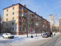Yekaterinburg, Ispanskikh rabochikh st, house 45. Apartment house