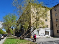 neighbour house: st. Ispanskikh rabochikh, house 26. Apartment house