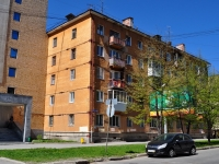 neighbour house: st. Ispanskikh rabochikh, house 31. Apartment house