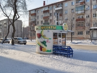 Екатеринбург, улица Испанских рабочих, магазин