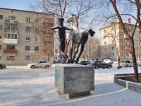 Екатеринбург, скульптура Мальчик с лошадьюулица Испанских рабочих, скульптура Мальчик с лошадью