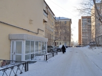 Yekaterinburg, Chelyuskintsev st, house 9. Apartment house