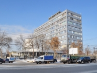 Yekaterinburg, Chelyuskintsev st, house 11Б. office building
