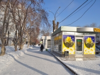neighbour house: st. Chelyuskintsev, house 11В. store