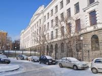 Yekaterinburg, governing bodies Управление Свердловской железной дороги, филиал ОАО РЖД, Chelyuskintsev st, house 11