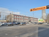 neighbour house: st. Chelyuskintsev, house 13. railway station