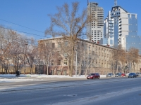 Yekaterinburg, Chelyuskintsev st, house 15. office building