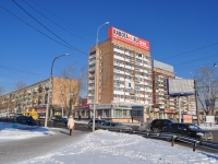 neighbour house: st. Chelyuskintsev, house 19. Apartment house