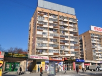 Yekaterinburg, Chelyuskintsev st, house 21. Apartment house