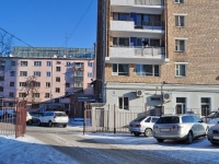 Yekaterinburg, Chelyuskintsev st, house 25. Apartment house