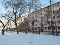 Yekaterinburg, Chelyuskintsev st, house 27. Apartment house