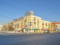 neighbour house: st. Chelyuskintsev, house 29. Apartment house