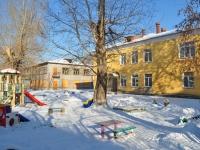叶卡捷琳堡市, 幼儿园 №122, Chelyuskintsev st, 房屋 31А