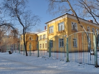 neighbour house: st. Chelyuskintsev, house 31А. nursery school №122