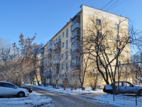 Yekaterinburg, Chelyuskintsev st, house 31. Apartment house