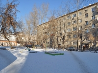neighbour house: st. Chelyuskintsev, house 33А. Apartment house