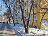 Yekaterinburg, Chelyuskintsev st, house 33. Apartment house