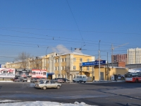 Yekaterinburg, Chelyuskintsev st, house 35. office building