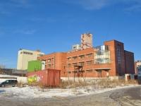 Yekaterinburg, factory Екатеринбургский мукомольный завод, ОАО, Chelyuskintsev st, house 58