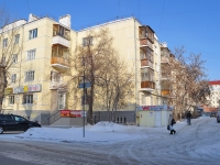 Yekaterinburg, Chelyuskintsev st, house 62. Apartment house
