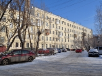 neighbour house: st. Chelyuskintsev, house 64А. Apartment house