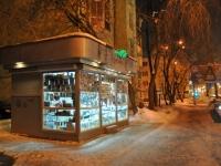Yekaterinburg, Chelyuskintsev st, house 64А. Apartment house
