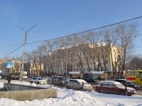 neighbour house: st. Chelyuskintsev, house 64. Apartment house